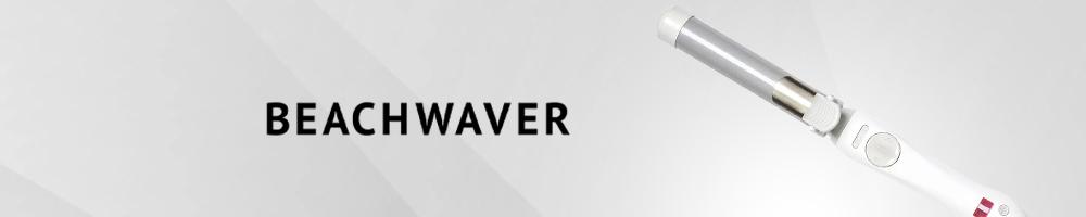 Banner Beachwaver